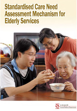 Leaflet of Standardised Care Need Assessment Mechanism for Elderly Services