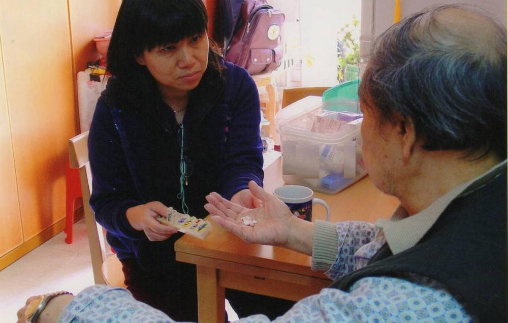 Nursing Care and/or Personal Care