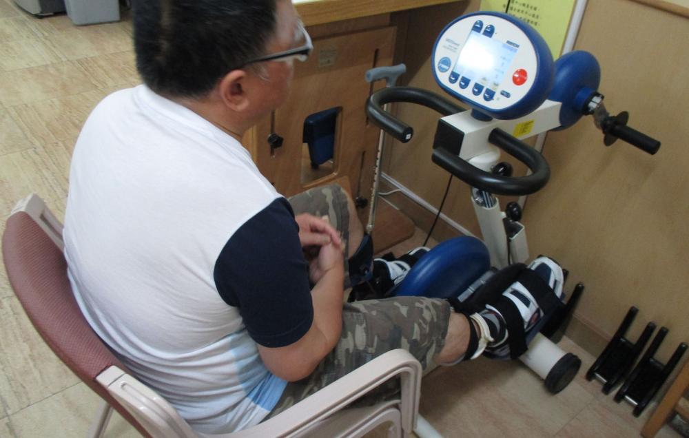 Rehabilitation Exercise