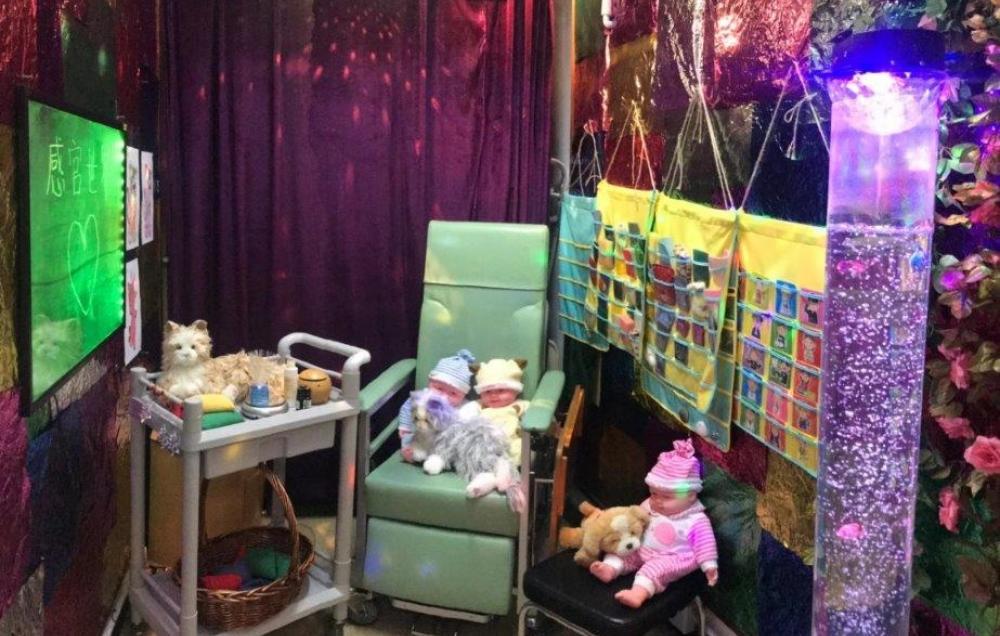 Multi-sensory Room